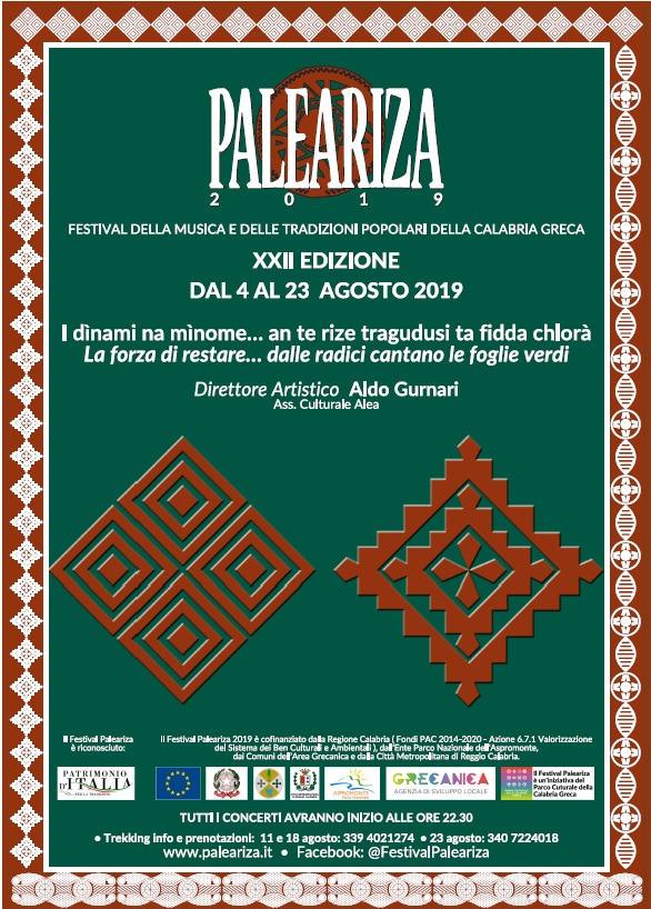 Paleariza-Programma